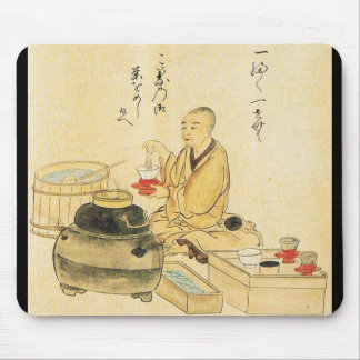 Japanese Painting c. 1846 Mousepads