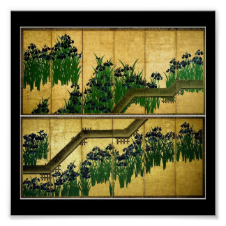 Japanese Painting circa early 1700's Poster