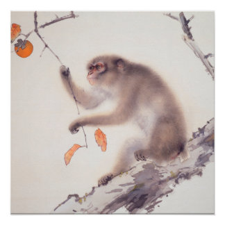 Japanese Painting for Monkey Year 2016 Poster