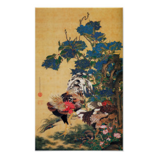 Japanese Painting  for Year of The Rooster 2017 P Poster
