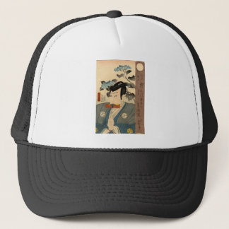 Japanese Painting. Kuji. c. 1861 Trucker Hat