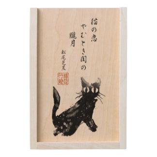 Japanese painting style haiku black cat wooden keepsake box