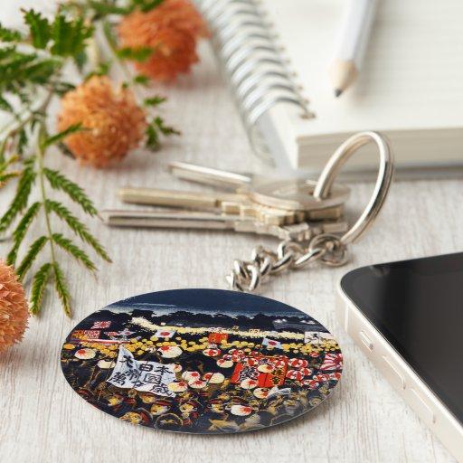 Japanese Parade Basic Round Button Keychain