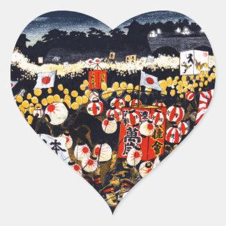 Japanese Parade Heart Sticker