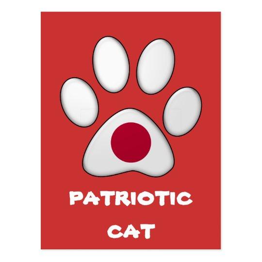 Japanese patriotic cat postcard