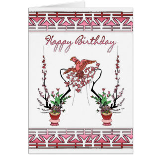 Japanese Pattern Birthday Card- Japanese Design Ca Card