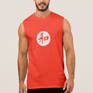 Japanese 'Peace' Muscle Tee