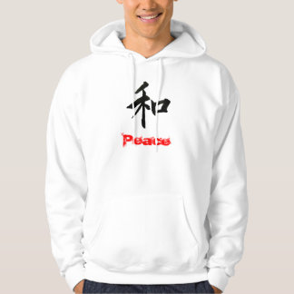 Japanese Peace Symbol Hooded Pullover