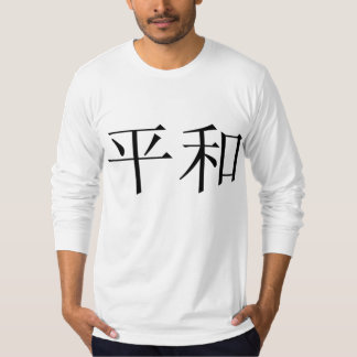 Japanese Peace Symbol Tee