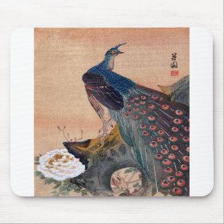 Japanese Peacock no.1 Mousepad