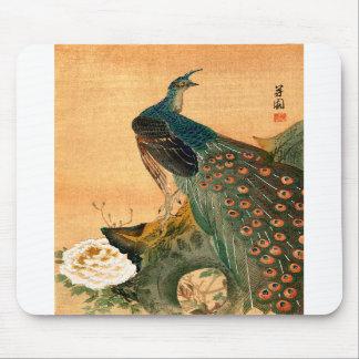 Japanese Peacock no.2 Mousepads