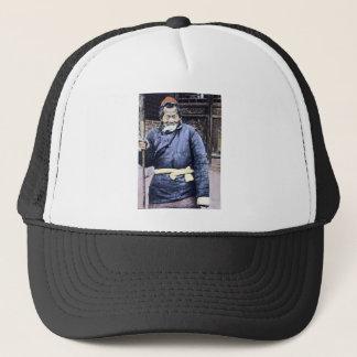 Japanese Peasant Herder Vintage Trucker Hat