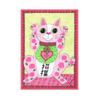 Japanese Pink Lucky Cat Maneki Neko Folk Art Canvas Print