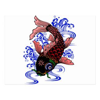 Japanese Poisson Postcard
