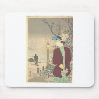 Japanese Polychrome woodblock print Mouse Pad