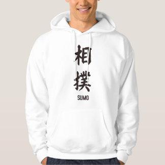 "Japanese popular kanji ""SUMO"" Hoodie"