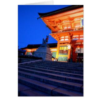 Japanese Postcard: Shinto FOX Shrine at dawn Card