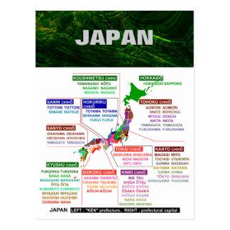 Japanese prefectural seat postcard
