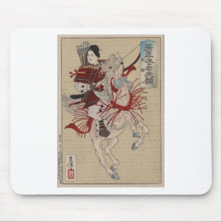 Japanese Print - Hangakujo 1885 Mouse Pad