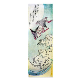 Japanese Print of Birds Flying Over Waves Business Card