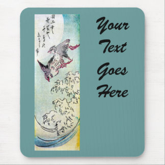 Japanese Print of Birds Flying Over Waves Mouse Pad