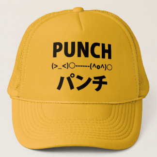 Japanese Punch Emoticons Trucker Hat