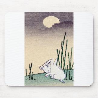 Japanese Rabbit no.1 Mousepad