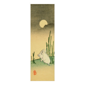 Japanese Rabbit no.2 Poster