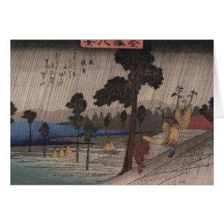Japanese Rain Greeting Card