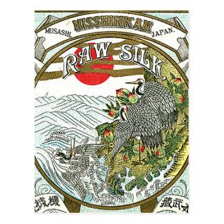 Japanese Raw Silk Label Postcard