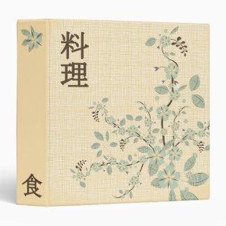 Japanese Recipe Binder