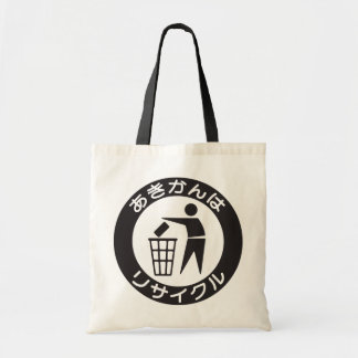 Japanese Recycle Symbol Bag