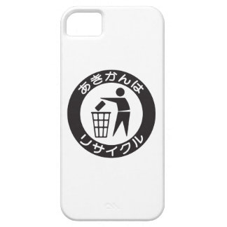 Japanese Recycle Symbol iPhone 5 Case