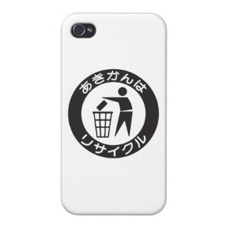 Japanese Recycle Symbol Case For iPhone 4