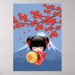 Japanese Red Sakura Kokeshi Doll Posters