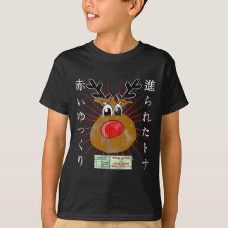 Japanese Reindeer worn T Shirt