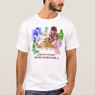 Japanese Relief Value T-Shirt