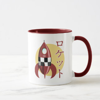 Japanese Retro Rocket Mug