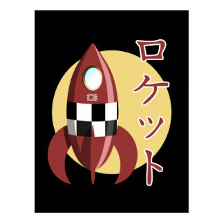 Japanese Retro Rocket Postcard