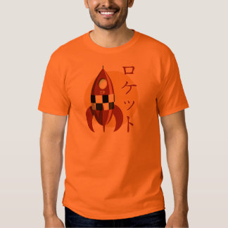 Japanese Retro Rocket T-Shirt