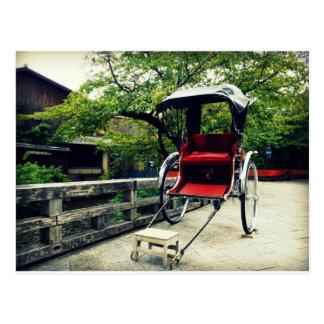 Japanese Rickshaw Postcard