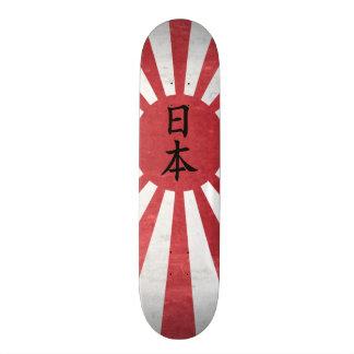 """Japanese Rising Sun Flag w/ """"Japan"""" in Kanji Skateboard"""