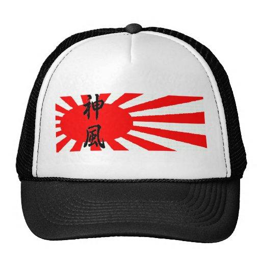 japanese rising sun kanji baseball hat zazzle