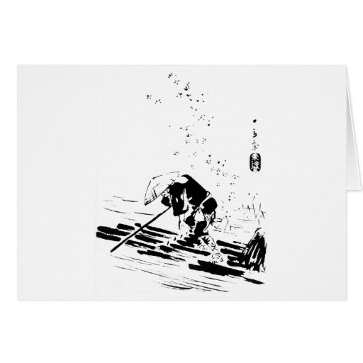 Japanese River Guide Stationery Note Card