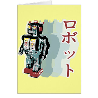 Japanese Robot 2 Cards