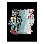 Japanese Robot Postcard