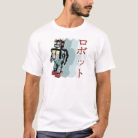 Japanese Robot T-Shirt