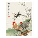 Japanese Rooster Vintage Postcard