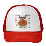 Japanese Rudolph Reindeer worn Mesh Hat