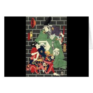 Japanese Samurai Card